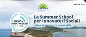 summer_school_rumundu